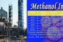"""""""METHANOL"""" Minat Investasi Baru Bermunculan"""
